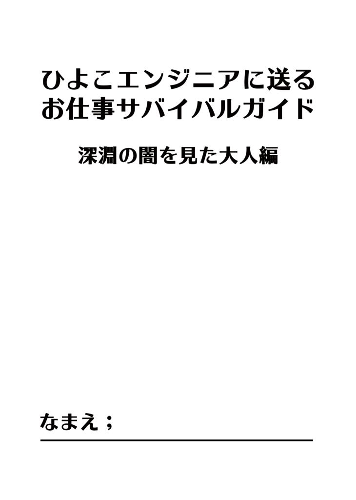 f:id:MofuMofu:20180717112621p:plain