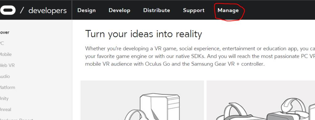 Oculus Go の開発をやってみる(後編) - ウンcodeプログラマの日常