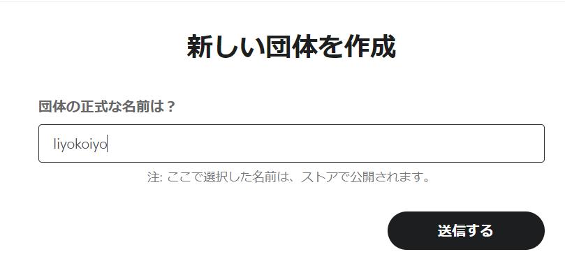 f:id:MogamiTsuchikawa:20180511171410p:plain