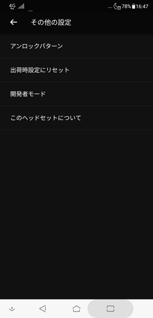 f:id:MogamiTsuchikawa:20180511172338j:plain