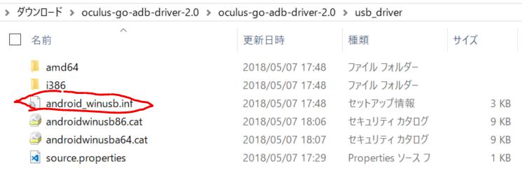 f:id:MogamiTsuchikawa:20180512114617p:plain