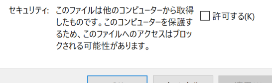 f:id:MogamiTsuchikawa:20181205150309p:plain