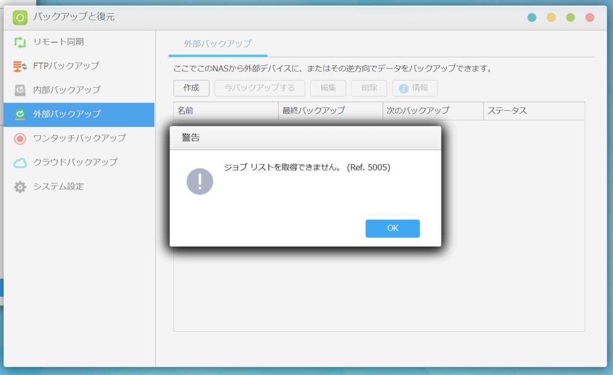 f:id:MogamiTsuchikawa:20190603003811p:plain