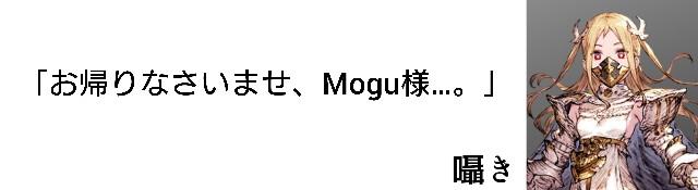 f:id:Mogux2:20210511170314j:image