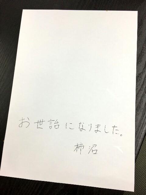 f:id:MokomokoDenryu:20160913232052j:plain
