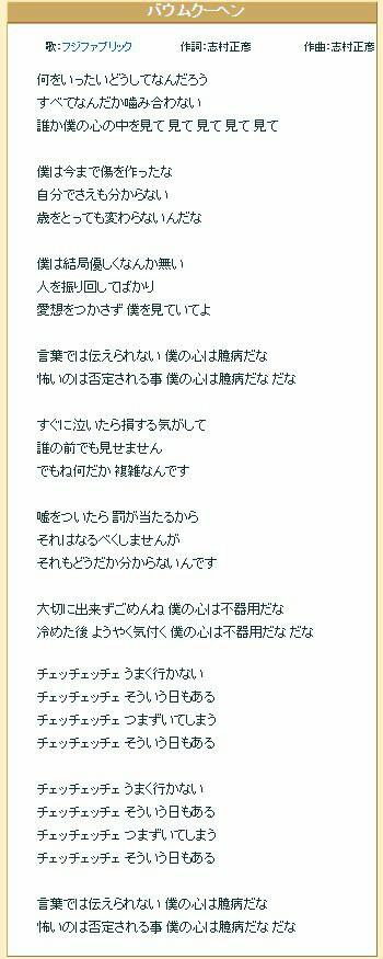 f:id:MokomokoDenryu:20170403221623j:plain
