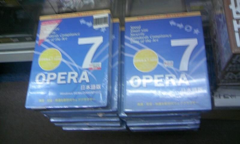 Opera15周年おめでとー! 大阪日本橋 某店にて