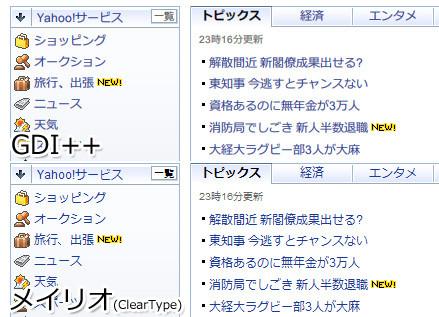 20090701233152