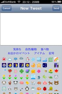 20100119232100