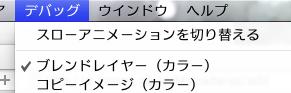 20111203195317