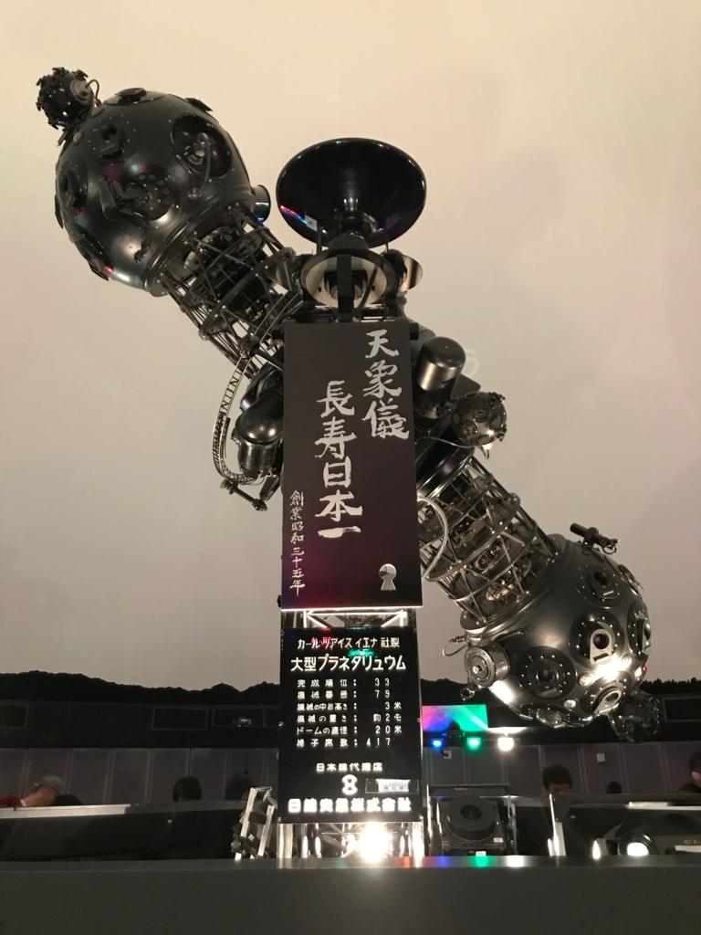 f:id:Momokoji:20180212004419j:plain