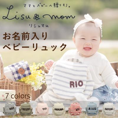 f:id:Momokoji:20180220214935j:plain
