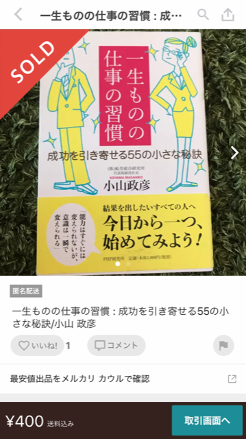 f:id:Momokoji:20180322171131p:plain