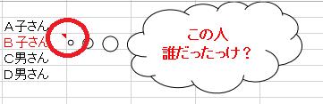 f:id:Momotarous:20170718133826p:plain