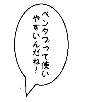 f:id:Momotarous:20170813142244p:plain