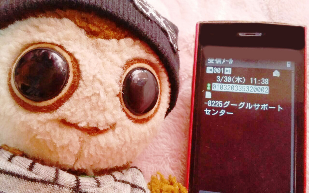f:id:MonKyi-kun:20170412094116j:plain