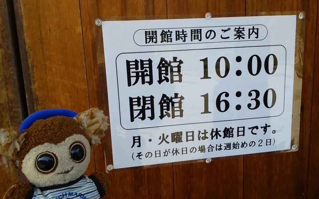 f:id:MonKyi-kun:20170720112020j:plain