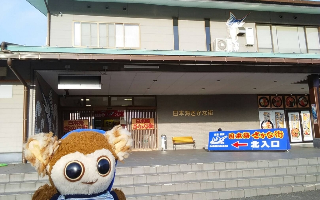 f:id:MonKyi-kun:20170720122928j:plain