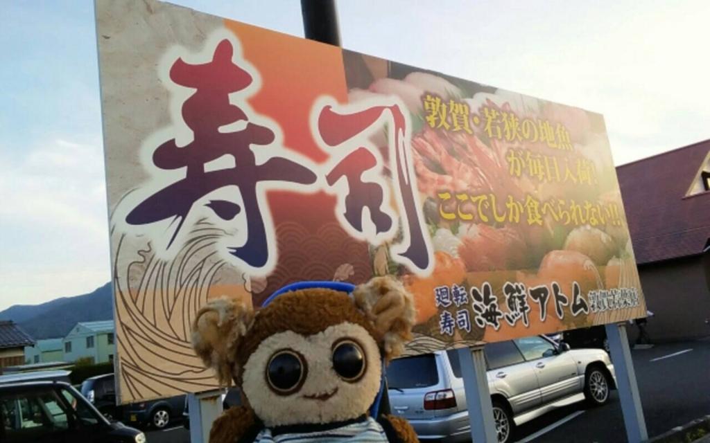 f:id:MonKyi-kun:20170720125612j:plain