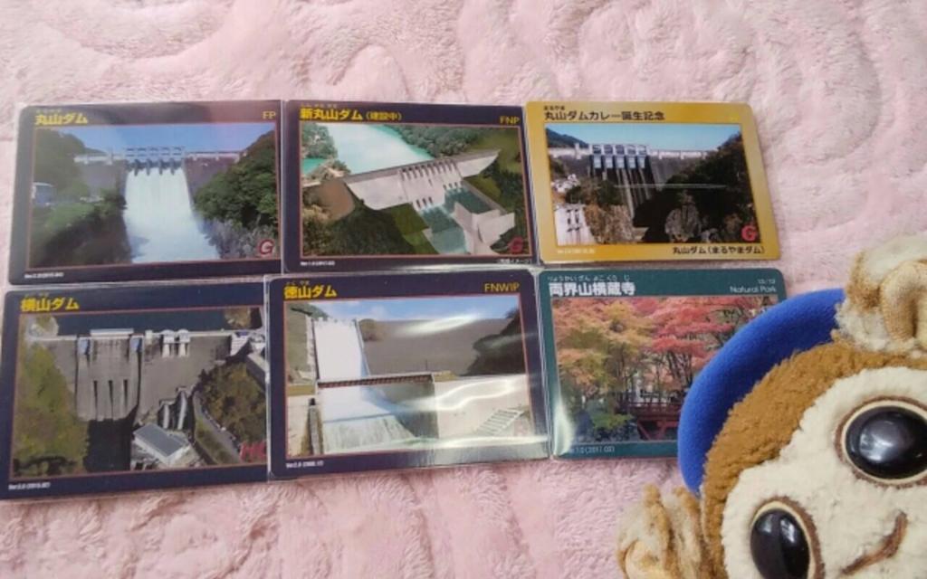 f:id:MonKyi-kun:20170720131242j:plain