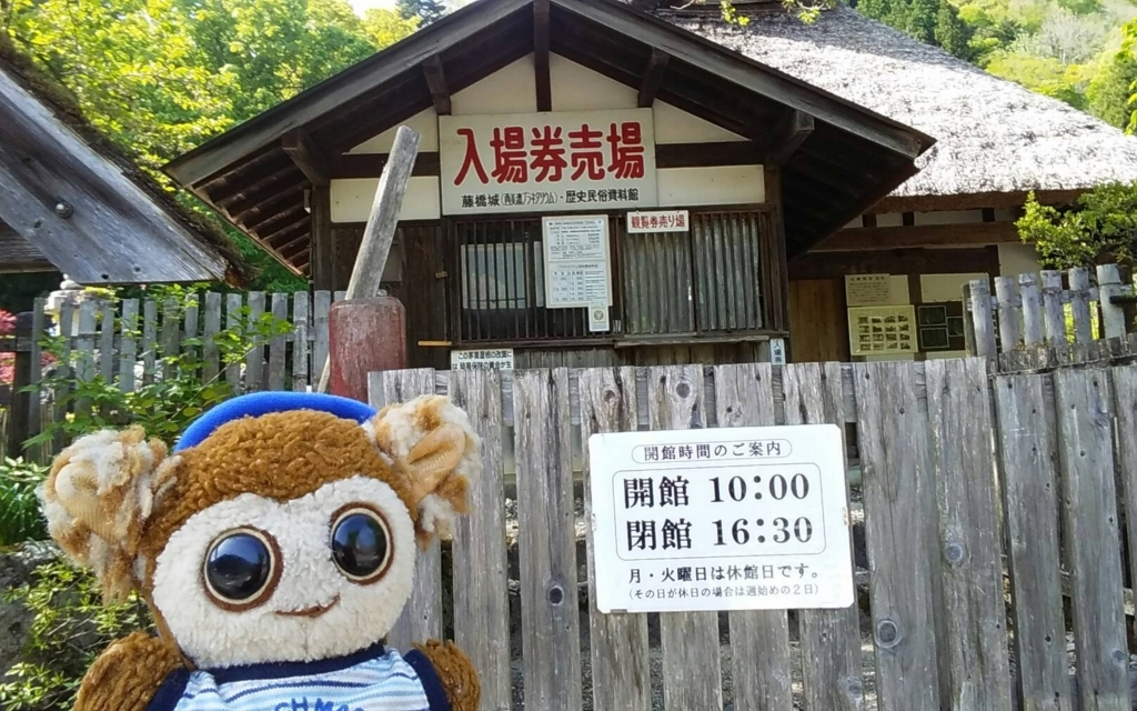 f:id:MonKyi-kun:20170720144533j:plain