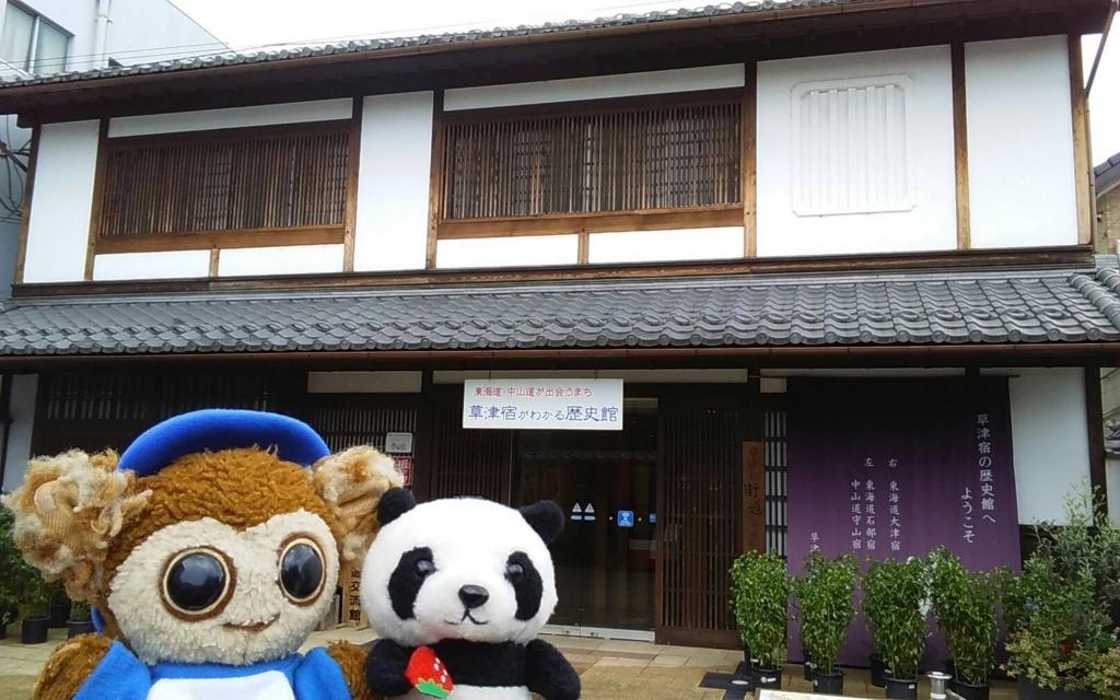 f:id:MonKyi-kun:20171012095110j:plain