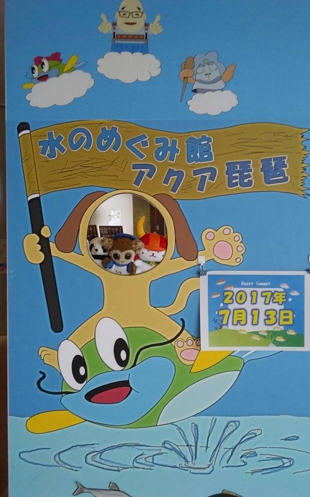 f:id:MonKyi-kun:20171012095315j:plain