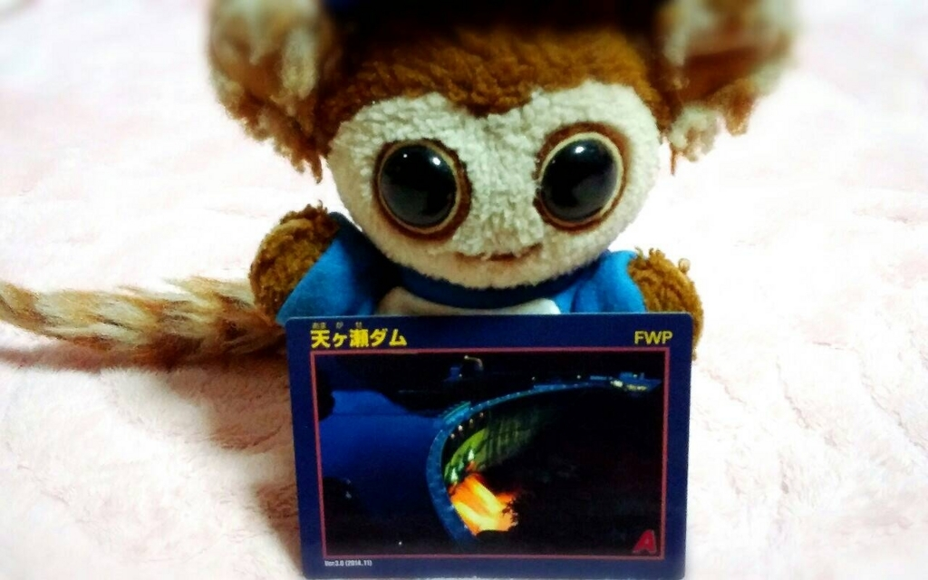 f:id:MonKyi-kun:20171012103029j:plain