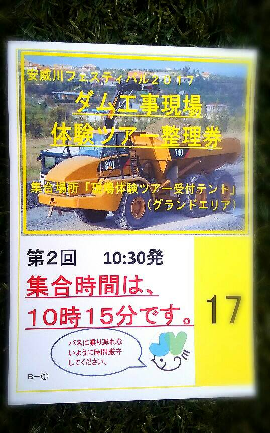 f:id:MonKyi-kun:20171117132431j:plain