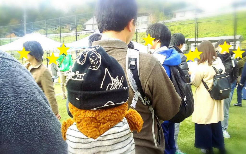 f:id:MonKyi-kun:20171117133023j:plain