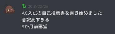 f:id:Mon_chi:20181224034420p:plain