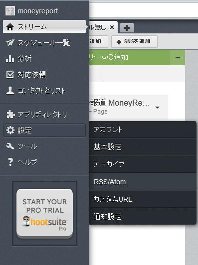 f:id:MoneyReport:20131230093054j:plain