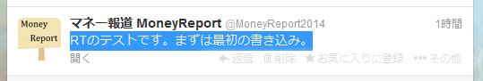 f:id:MoneyReport:20140122011812p:plain
