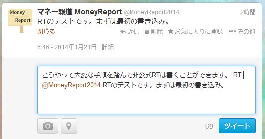 f:id:MoneyReport:20140122012719p:plain