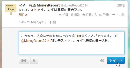 f:id:MoneyReport:20140122013125p:plain