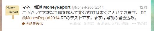 f:id:MoneyReport:20140122013318p:plain