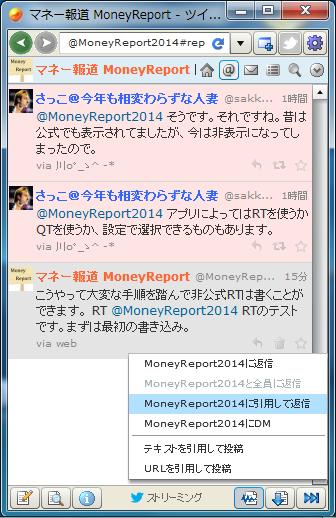f:id:MoneyReport:20140122014905p:plain