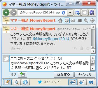 f:id:MoneyReport:20140122015048p:plain
