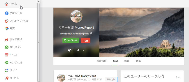 f:id:MoneyReport:20140219002554p:plain