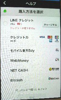 f:id:MoneyReport:20140517090812j:plain