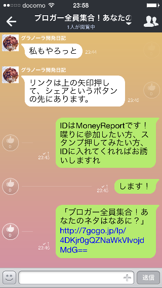 f:id:MoneyReport:20140526002118p:plain