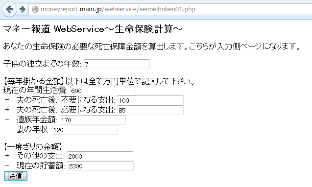 f:id:MoneyReport:20140708014918p:plain