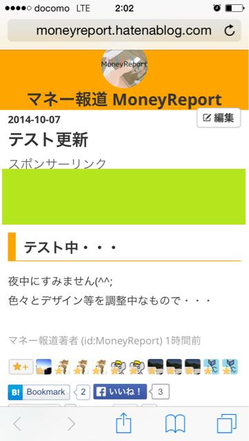 f:id:MoneyReport:20141008080802p:plain