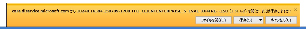 f:id:MoneyReport:20150808123517j:plain