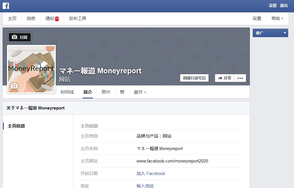 f:id:MoneyReport:20150818090059j:plain
