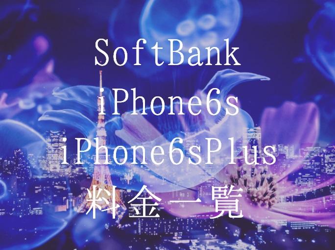 f:id:MoneyReport:20150912114534j:plain
