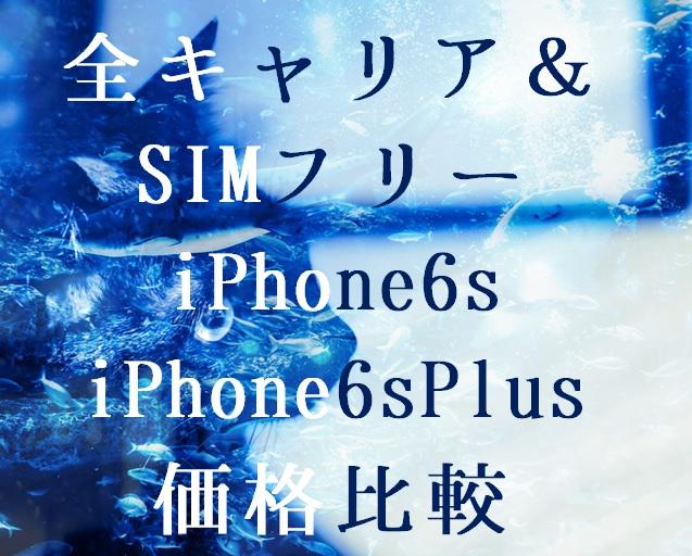 f:id:MoneyReport:20150915125054j:plain