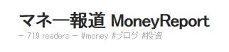 f:id:MoneyReport:20150919074054j:plain