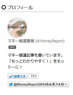 f:id:MoneyReport:20150919074136j:plain