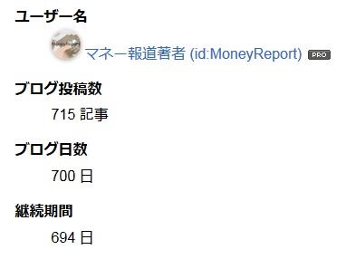 f:id:MoneyReport:20150919074155j:plain